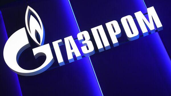 Стенд Газпром на Петербургском международном экономическом форуме