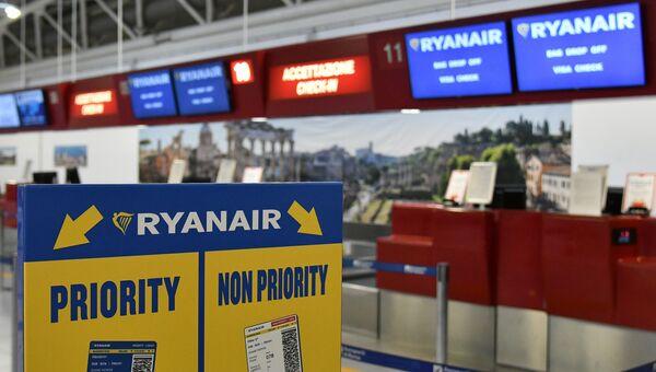 Регистрационная стойка Ryanair. Архивное фтоо
