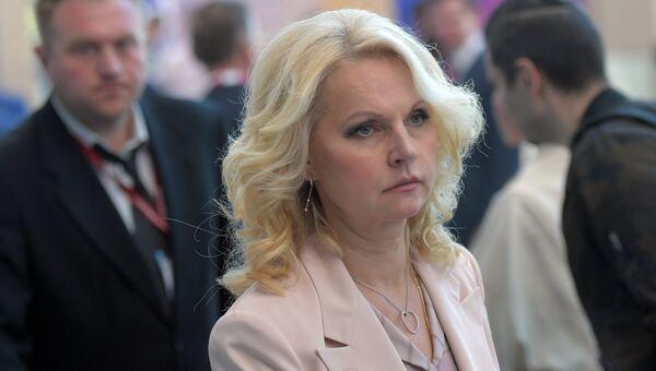 Заместитель председателя правительства РФ Татьяна Голикова на Петербургском международном экономическом форуме. 25 мая 2018