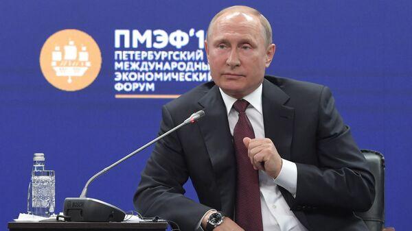 Президент РФ Владимир Путин на Петербургском международном экономическом форуме