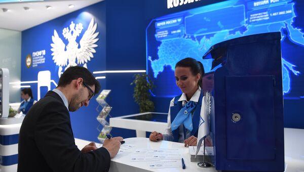 Стенд Почты России на Петербургском международном экономическом форуме. 26 мая 2018