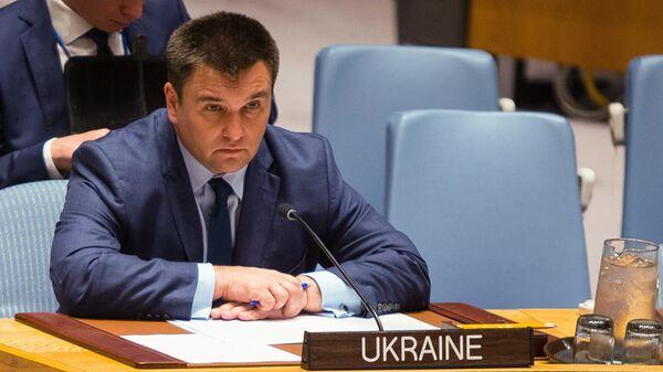 """Россия и Белоруссия """"произошли от Украины"""", заявил Климкин"""