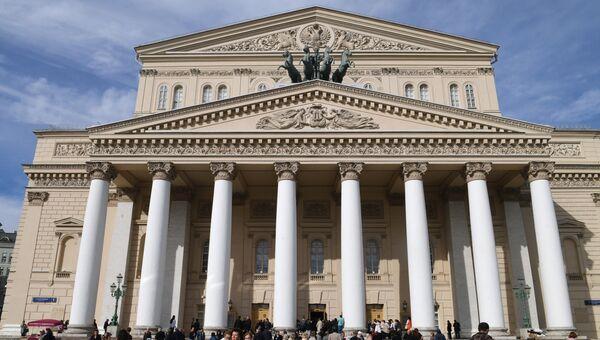 Здание Государственного академического Большого театра России в Москве