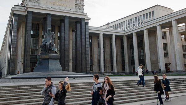 Здание Российской государственной библиотеки в Москве