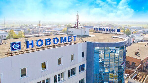 Офис компании Новомет. Архивное фото