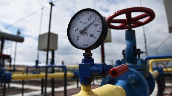 Газодобывающее предприятие на Украине