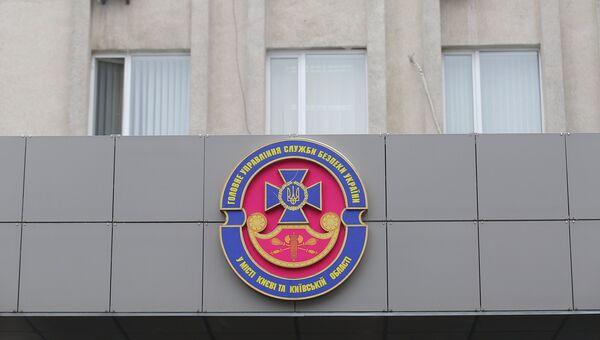 Герб у входа в здание СБУ в Киеве