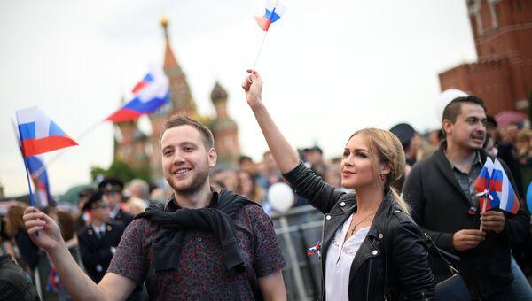 Празднование Дня России в Москве. Архивное фото