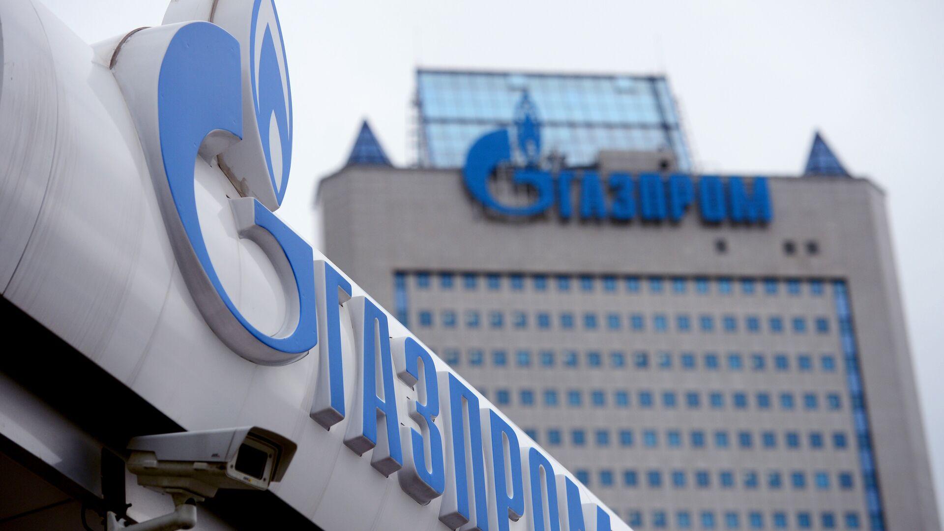 Офис ОАО Газпром - РИА Новости, 1920, 27.07.2021