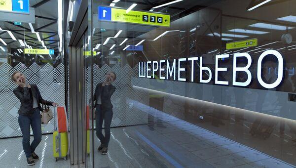 Девушка в подземном пассажирском туннеле международного аэропорта Шереметьево