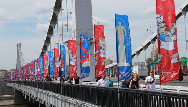 Флаги с символикой чемпионата мира по футболу 2018 на Крымском мосту в Москве. Архивное фото