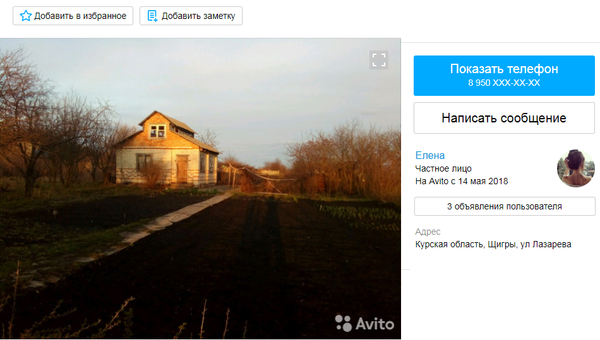 Кирпичная дача в Щигры, Курская область
