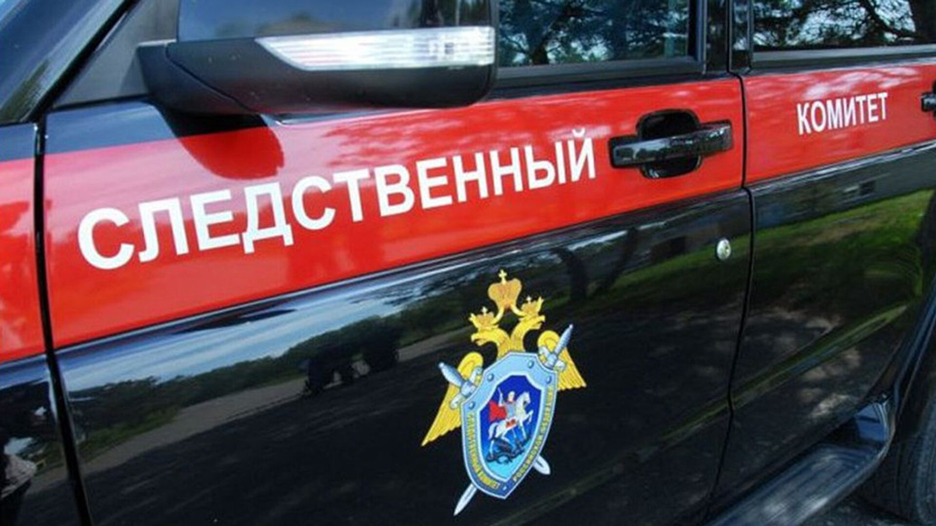 Следствие возбудило дело после перестрелки в Чечне