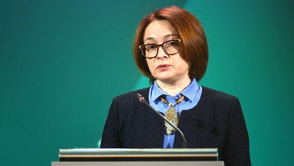 Председатель Центрального банка РФ Эльвира Набиуллина выступает во время торжественного открытия XXVII Международного финансового конгресса в Санкт-Петербурге. 7 июня 2018