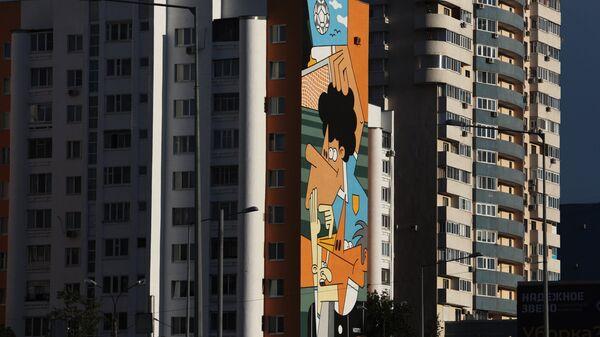 Граффити, посвященное чемпионату мира по футболу 2018, на фасаде дома в Самаре
