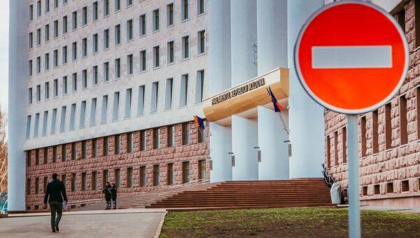 Здание парламента Молдавии. Архивное фото.