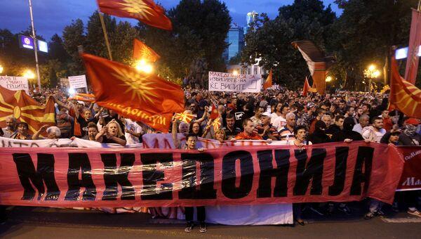 Оппозиция Македонии. Архивное фото