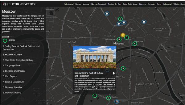 Туристический маршрут, подготовленные программой ученых из Санкт-Петербурга