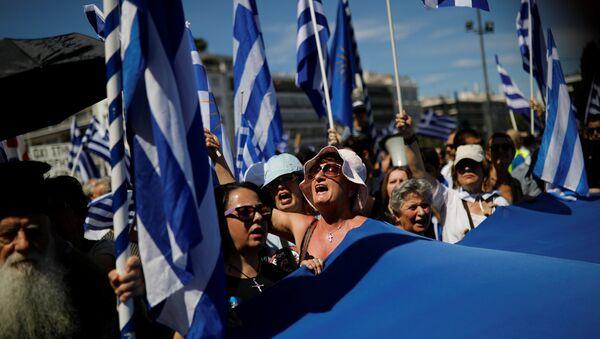 Демонстрации в Афинах против соглашения достигнутого между Грецией и Македонией