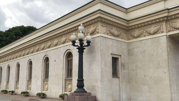 Циркумференции в Парке Горького