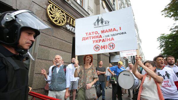 Противники перед началом Марша равенства в поддержку ЛГБТ сообщества в Киеве