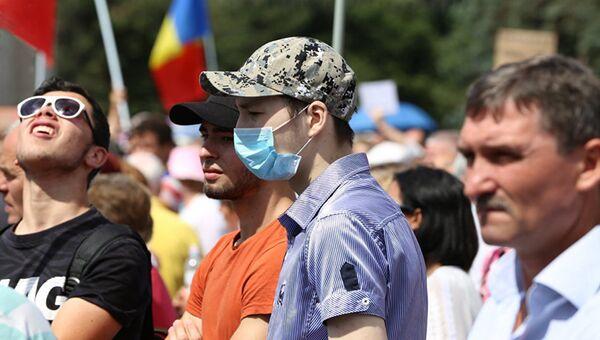 Участники акции протеста в Кишиневе, Молдавия. 24 июня 2018