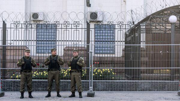 Посольство РФ в Киеве. Архивное фото