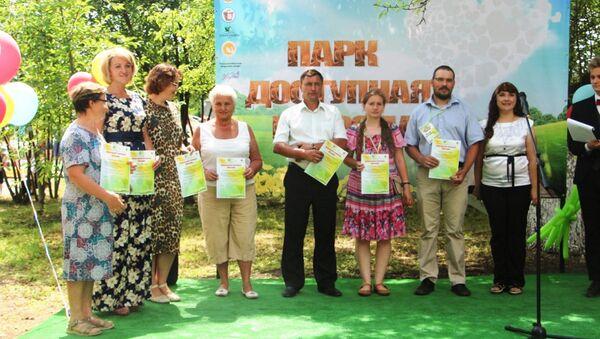 В Рязани открыли парк реабилитации «Доступная природа»