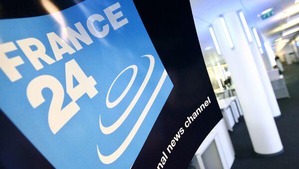 Логотип французского новостного телеканала France 24