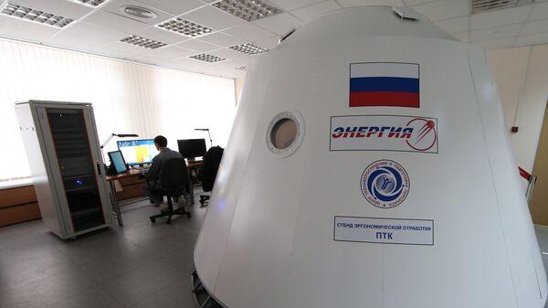 Макет пилотируемого транспортного корабля нового поколения Федерация в РКК Энергия