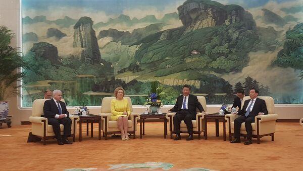 Спикер Совета Федерации Валентина Матвиенко на встрече с председателем КНР Си Цзиньпином в Пекине. 4 июля 2018