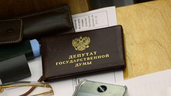 Рабочее место в зале заседаний Госдумы РФ
