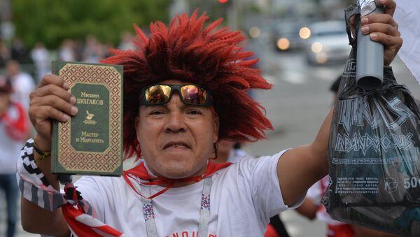 Болельщик сборной Перу перед началом матча группового этапа ЧМ-2018 по футболу между сборными Франции и Перу