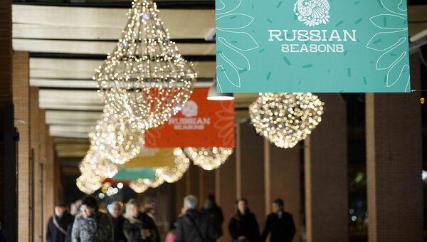 Торжественная церемония открытия Русских сезонов в Италии. Архивное фото
