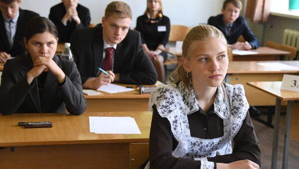 Ученица, сдающая ЕГЭ, перед началом экзамена в школе