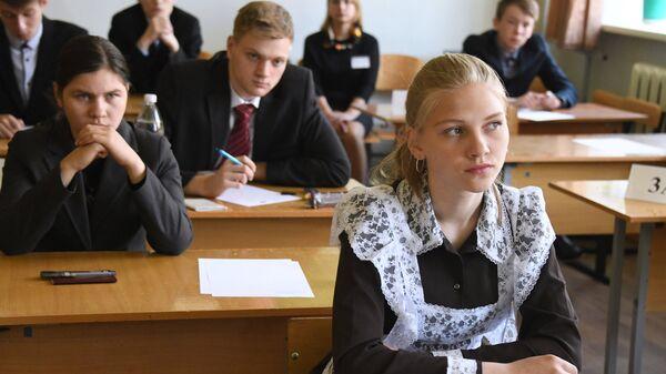 Экзамен в школе