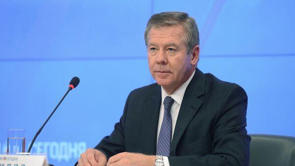Геннадий Гатилов отвечает на вопросы журналистов на пресс-конференции в МИА Россия Сегодня