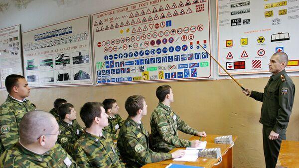 Занятие на военном факультете ВУЗа