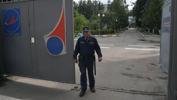 Сотрудник охраны в Центральном научно-исследовательском институте машиностроения