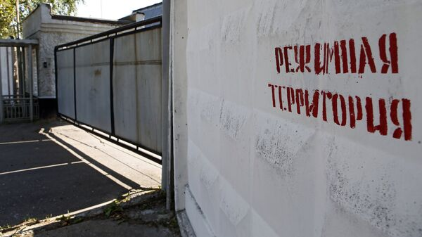 Ворота контрольно-пропускного пункта исправительной колонии №1 в Ярославле