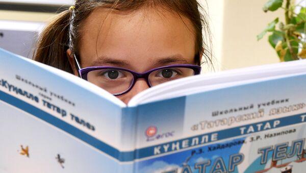 Эксперт: новый закон защищает право граждан на изучение родного языка