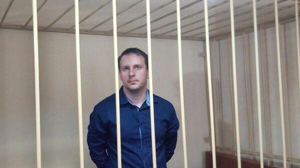 Рассмотрение ходатайства в отношении задержанного сотрудника ИК №1 в Ярославле Сергея Ефремова