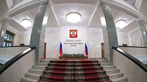 В здании Государственной Думы РФ в Москве. Архивное фото