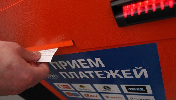 Терминалы оплаты услуг в городах России