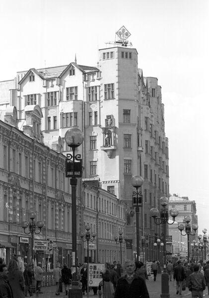 Дом актера имени А.А. Яблочкиной на Старом Арбате