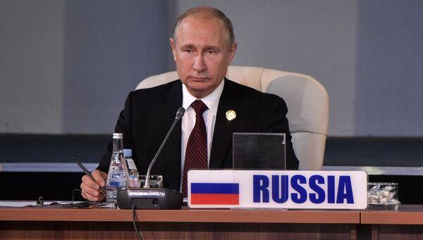 Президент РФ Владимир Путин принимает участие во встрече лидеров БРИКС на саммите в Йоханнесбурге. 27 июля 2018
