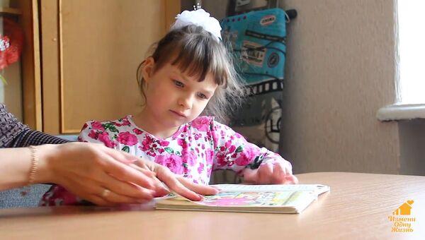Елизавета С., август 2008, Омская область