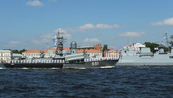 Слева направо: малый ракетный корабль Ливень и сторожевой корабль Адмирал Макаров на главном военно-морском параде в Санкт-Петербурге в честь Дня Военно-Морского Флота России.