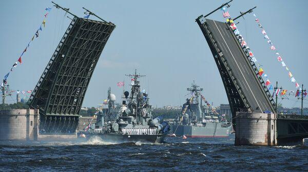 Главный военно-морской парад