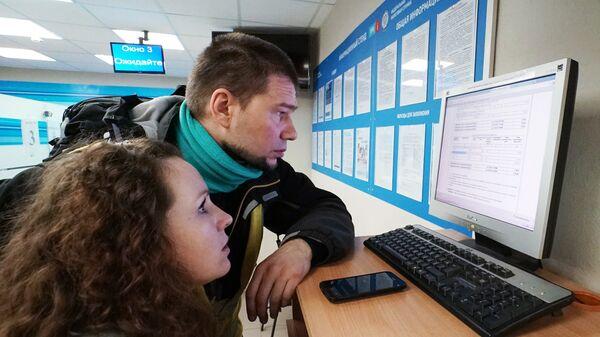 Посетители в налоговой инспекции. Архивное фото